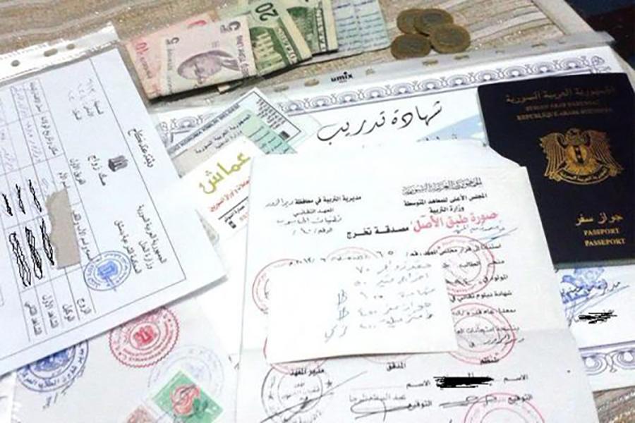 تأمين الأوراق الثبوتية من سوريا